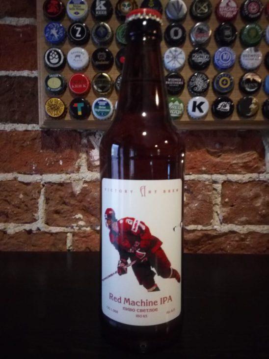 RED MACHINE IPA (VICTORY ART BREW)