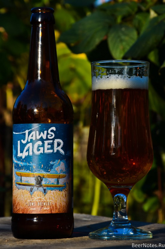 JAWS LAGER (Jaws)