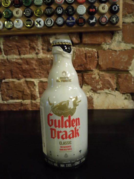 Gulden Draak (Van Steenberge)
