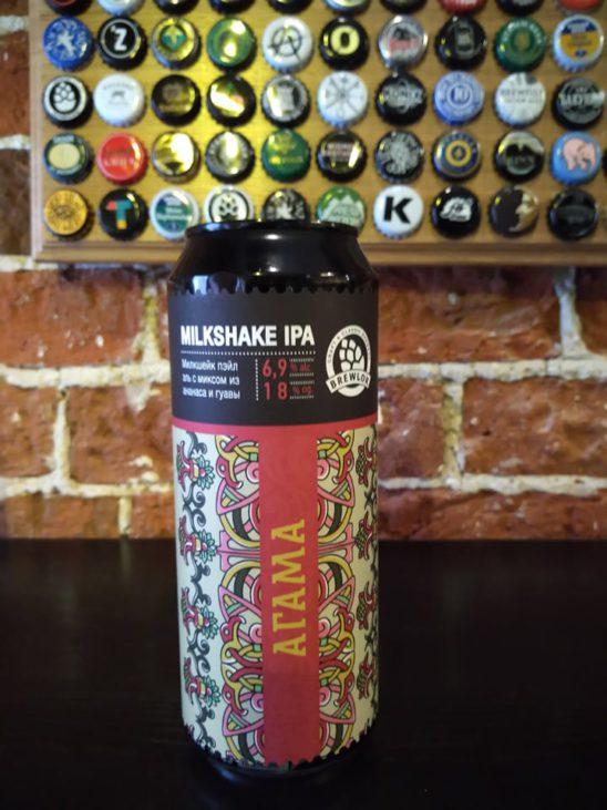 Агама (Brewlok Brewery)