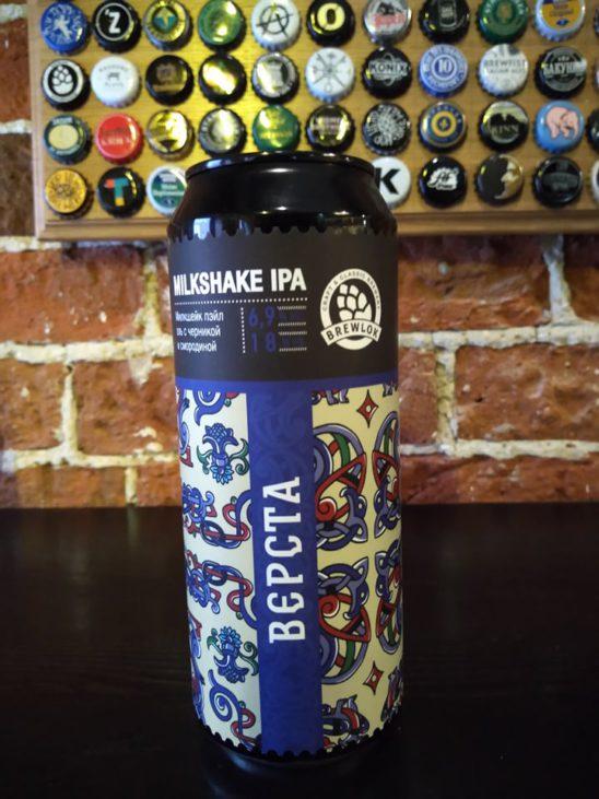 Верста (Brewlok Brewery)