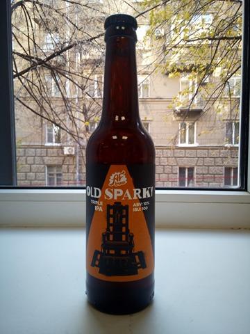 Old Sparky (AF Brew)