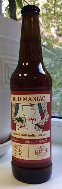 RED MANIAC (Бакунин)