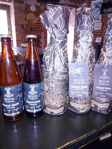 Mjolnir подарочные бутылки медовухи 0,75