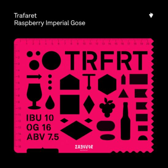 Trafaret (Zagovor Brewery )