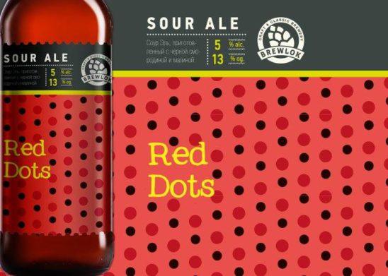 Red Dots (Brewlok)