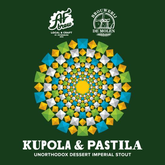 Kupola &Pastila (AF Brew и De Molen)
