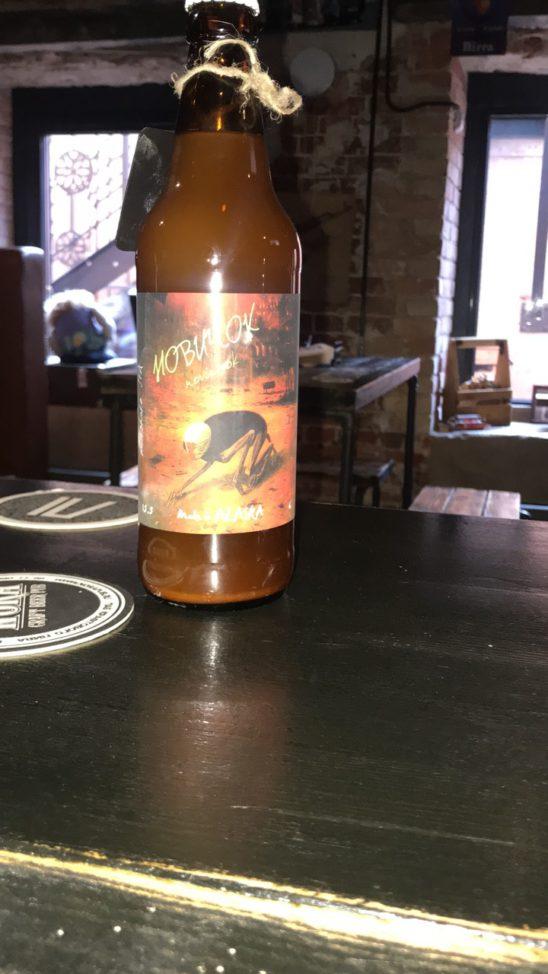 Новичок (Alaska brewery)