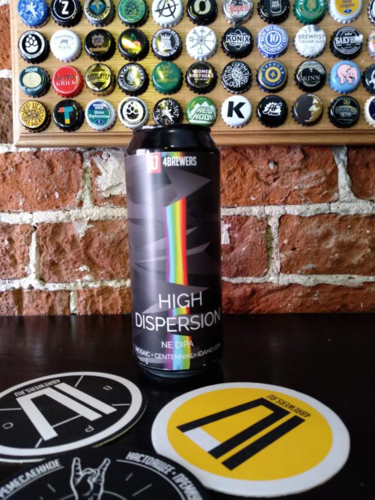 High Dispersion (4BREWERS)