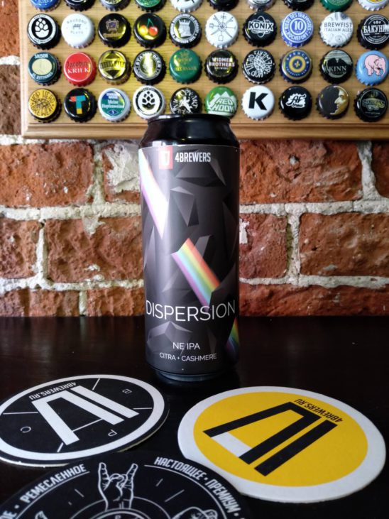 Dispersion (4BREWERS)