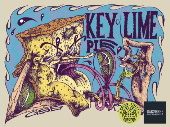 Key Lime Pie (Green Street Brewery)