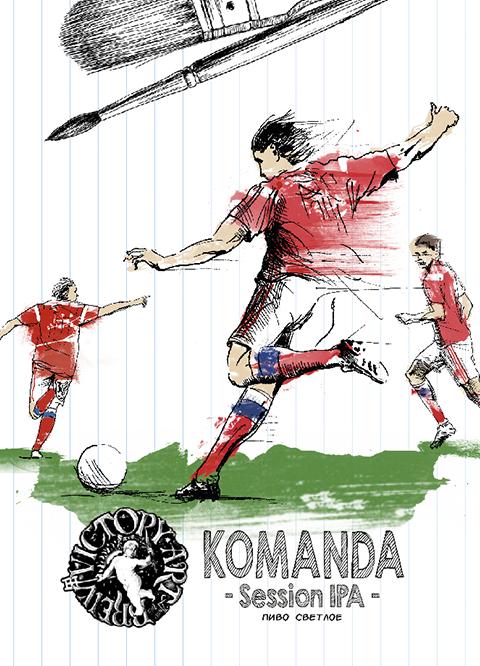 Komanda (VICTORY ART BREW)