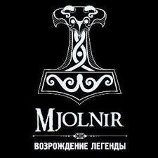 Кровь валькирий (Mjolnir)