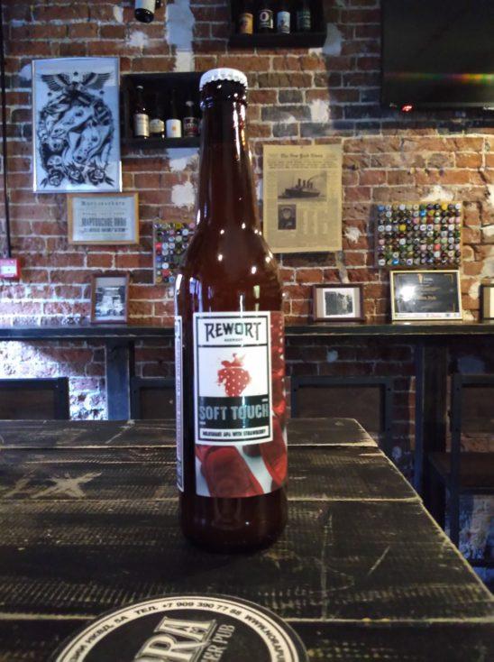 Soft Touch (Rewort Brewery)