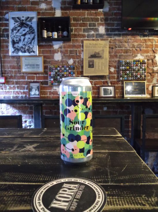 Sour Grinder (Red Button Brewery)