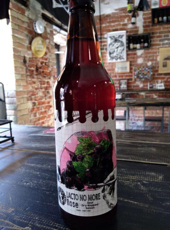 Lacto No More Rose (Victory Art Brew)