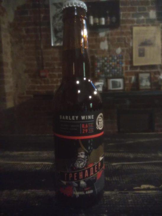Гренадер (Brewlok Craft & Classic Brewery)