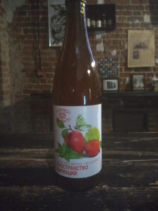 Пространство Вариаций (Big Village Brewery)