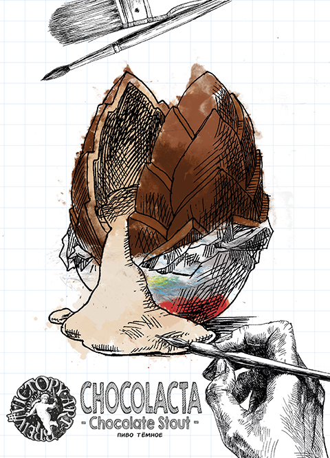 Chocolacta (VICTORY ART BREW)