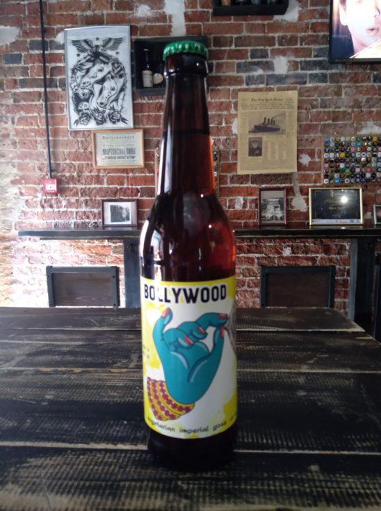 BOLLYWOOD (Gas brew & Rewort)