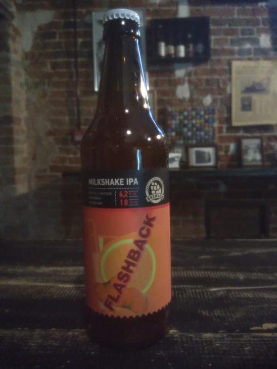 FLASHBACK (Brewlok Craft & Classic Brewery)