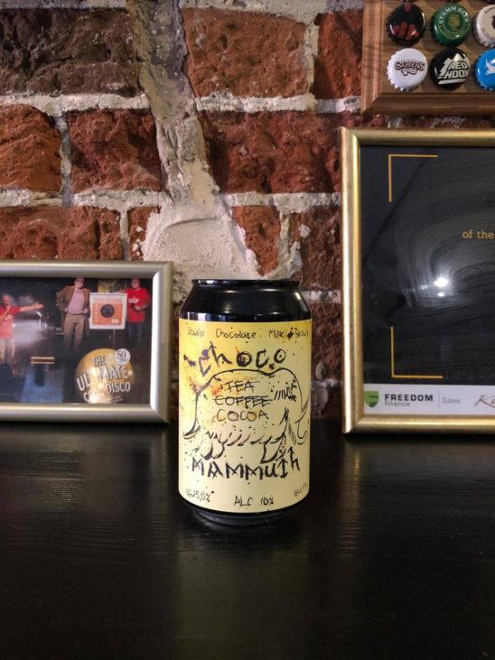 Choco Mammuth (Одна Тонна)