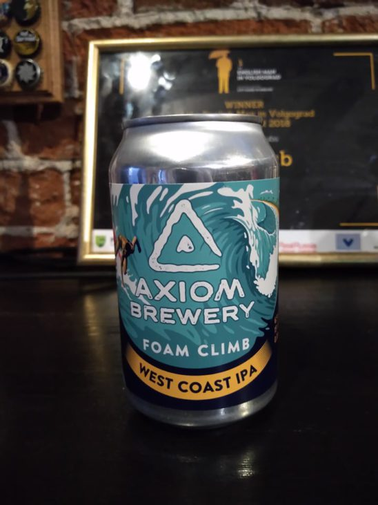 Foam Climb (Axiom Brewery)