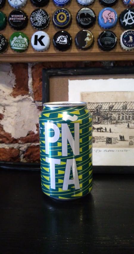 Piñata (North Brewing Co.)