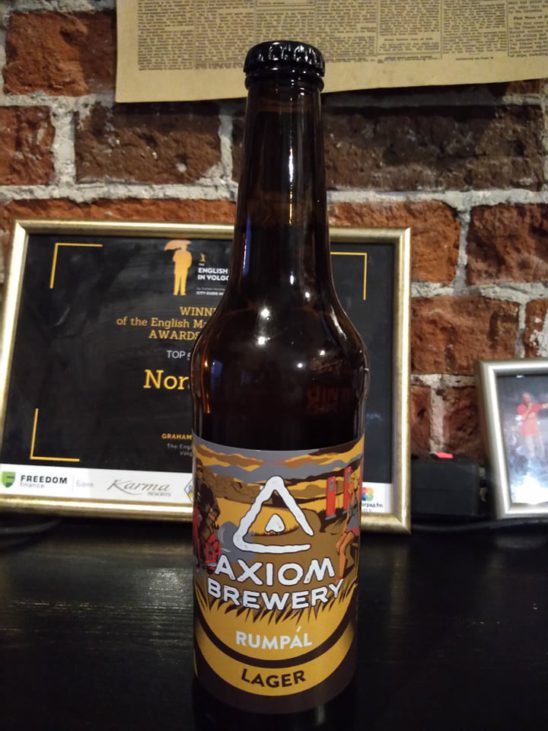 Rumpál (Axiom Brewery)