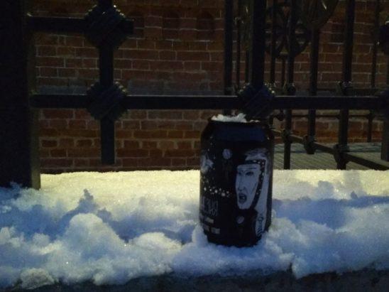 Амнезия (Zephyr Edition) (HopHead Brewery)