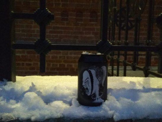 Истерика (HopHead Brewery)