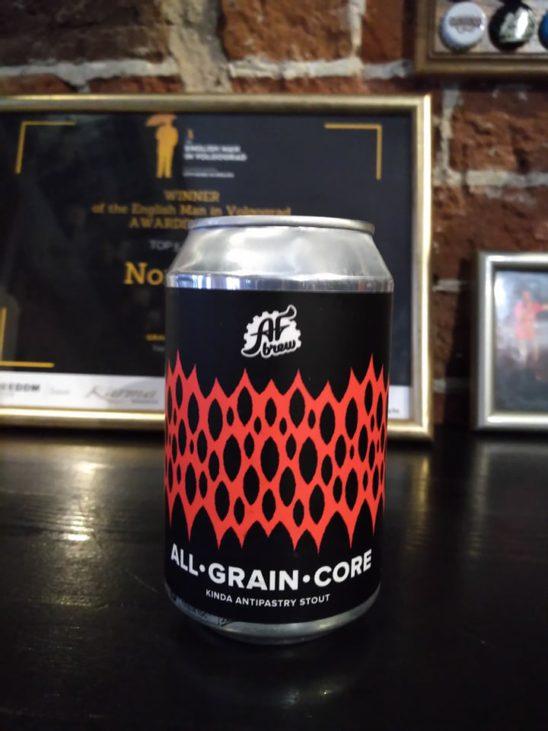 ALL • GRAIN • CORE (AF Brew )