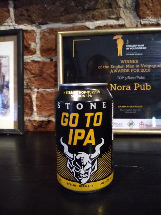 Go To IPA (Stone)