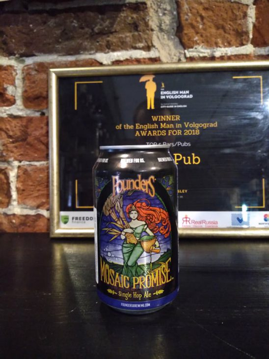 Mosaic Promise (Founders Brewing Co.)
