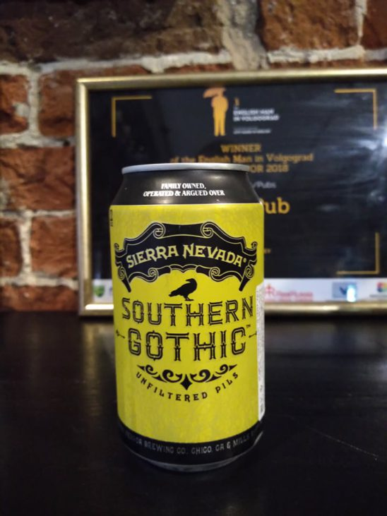 Southern Gothic Unfiltered Pils (Sierra Nevada Brewing Co.)
