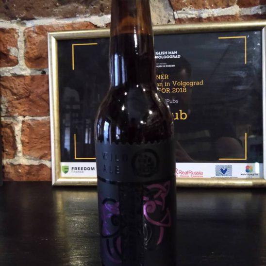 Le Baiser De Cassis (Brewlok Brewery)