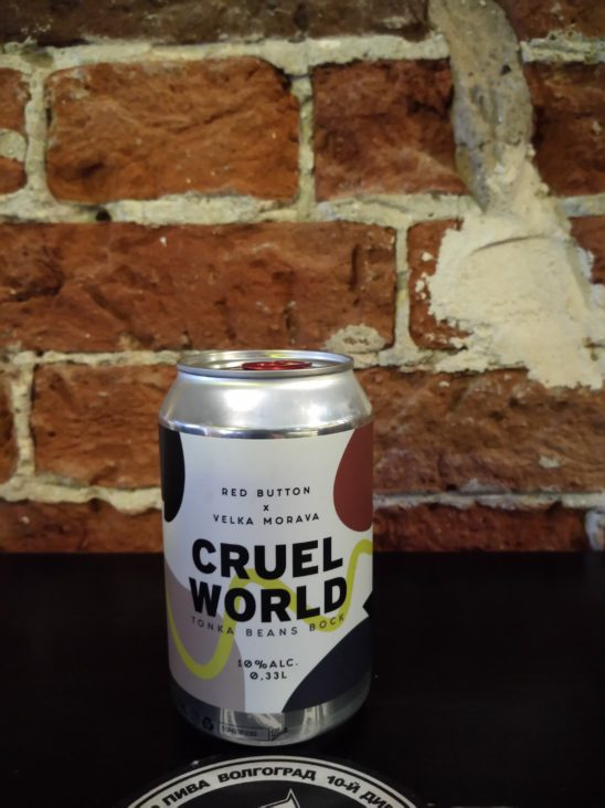 Cruel World (Red Button Brewery  Collaboration with Velka Morava)