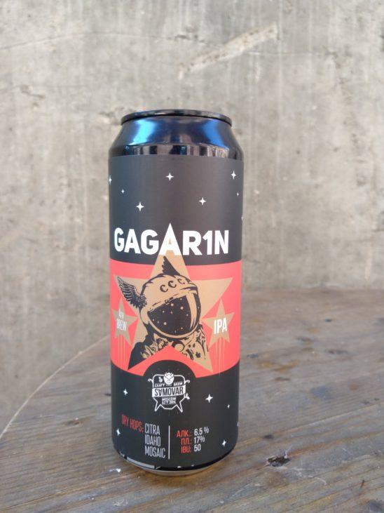 Гагарин (Samovar Brew)