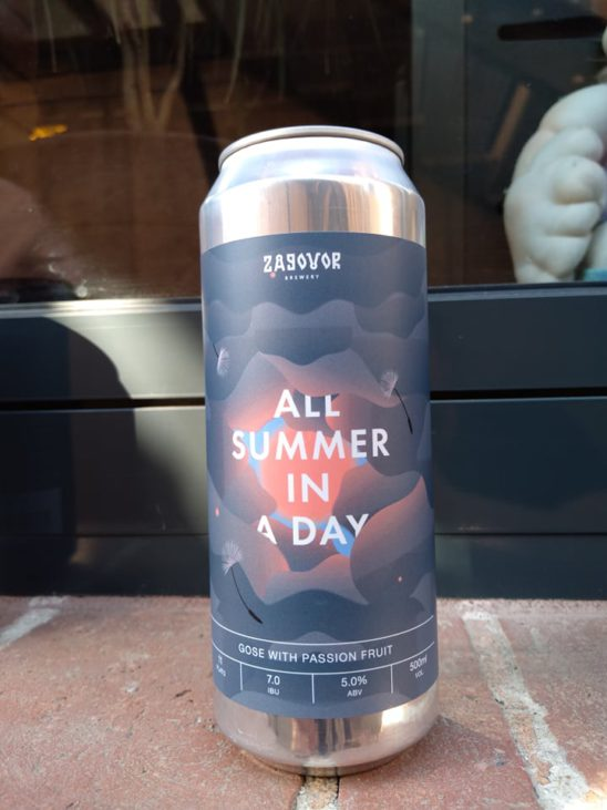 ALL SUMMER IN A DAY (Zagovor)