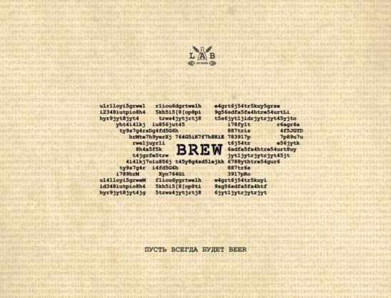 G. See Party (XP Brew)