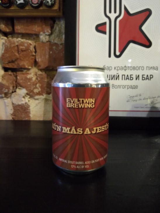 Aún Más A Jesús (Port Barrel Aged) (Evil Twin Brewing)
