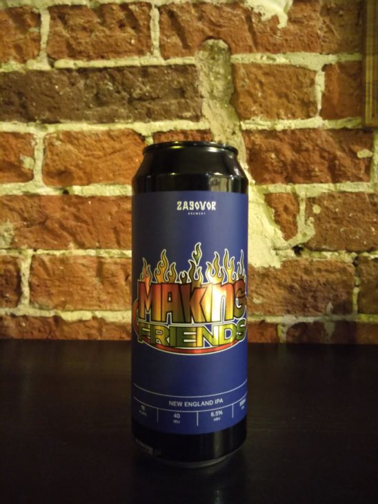 Making Friends (Zagovor Brewery)