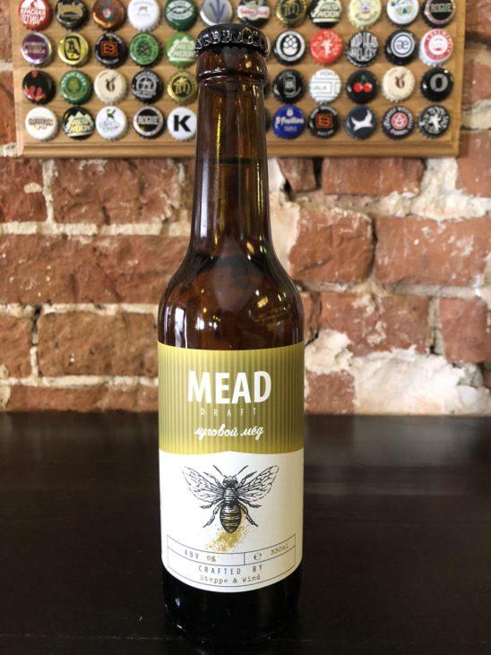 Draft Mead (Степь и Ветер)