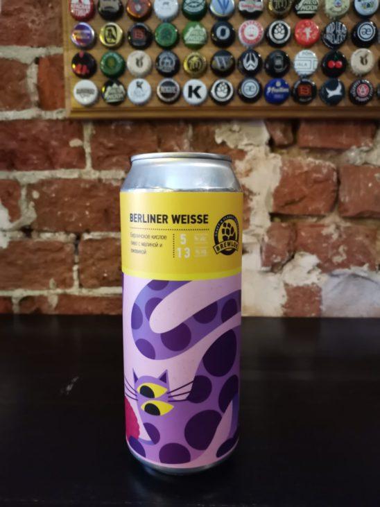 Berlinier Weisse Blackberry & Raspberry (Brewlok Brewery)